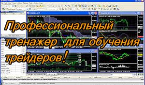Forex Tester 2 Program do testowania strategii